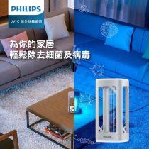 PHILIPS UV-C 紫外線殺菌燈 4156111