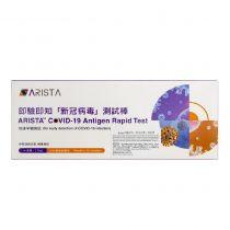 ARISTA Covid-19 Antigen Rapid Test Arista