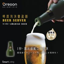 OREGON SCIENTIFIC  BEER SERVER