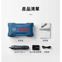 Bosch Go 2充電式螺絲批