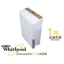 Whirlpool 24L Dehumidifier DS241NT DS241NT