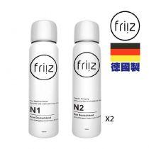 Friiz - (Made in Germany)Waterproof Antifouling Spray+Decontamination Dry Foam Cleaner ( 1 + 2 Set ) FRZ03