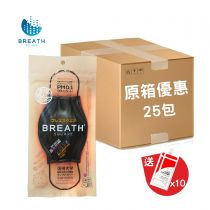Breath Silver - {日本技術 韓國製造} Square Adult Small Black 99.9% 抗菌口罩 (3片/包) x 25包【原箱優惠】送 ESCO - 酒精消毒免洗搓手液 30ml x 10 包 (原價HK$680) G01365