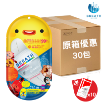 Breath Silver - Fit Regular 99.9% 抗菌口罩 {韓國製造 銷量NO.1} (3個/包) x 30包 H01907_30