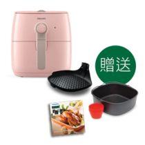 Philips - Premium 健康空氣炸鍋 HD9723/51 (粉紅色) HD9723-51