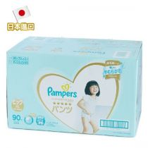 Pampers - ICHIBAN PANTS (XL size) (30SX3) (CLUB PACK) m00199