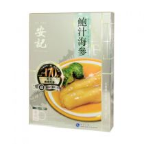 OKDS5476 On Kee Sea Cucumber in Abalone Sauce
