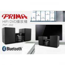 PRIMA DVD 藍芽音響組合 - PHF-302