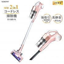 SOUYI SY-080 2 in 1 Cordless Stick Cleaner SY-089