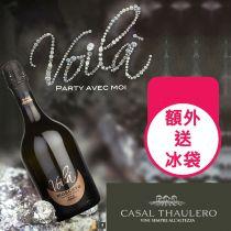 VOILA - 意大利女神Voila Moscato禮盒裝