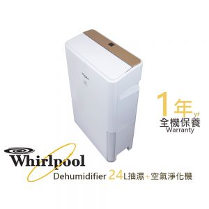 Whirlpool 惠而浦 24L 抽濕空氣淨化機 DS241HW DS241HW