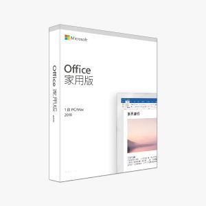 Office Home And Student 2019 - Traditional Chinese (Medialess) (79G-05064)