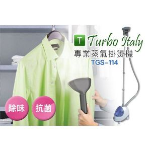 Turbo Italy Garment Steamer - TGS-114 TGS-114-GS