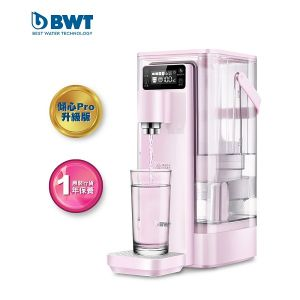 BWT - 即熱式濾水機 - 櫻花粉紅