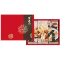 Hang Heung - Assorted Cookies & Brittle Gift Set (I) 1100101