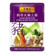 Lee Kum Kee - Soup Base for Pork Bone Hot Pot 1300H60012