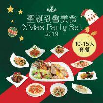 丹尼廚房 - 羊鞍套餐(10-15人) DC-XMAS01