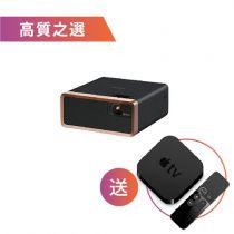 Epson EF-100 3LCD鐳射投影機 *送Apple TV HD一部