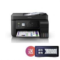 Epson EcoTank 無線高速打印機 L5190 *送$200超市禮券