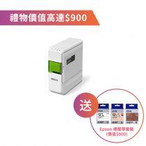 Epson 標籤帶套裝 -  連 Epson 標籤絲帶打印機 (LW-C410)