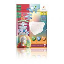 NASK - 納米纖維智能口罩(殺菌) (小童) (5片裝) FD-SM-K9901W5P