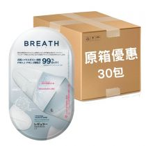 Breath Silver - Fit Regular 99.9% Anti-Microbial Mask{Made in Korea NO.1 Sales} (3pcs/pack) x 30packs H01907_30