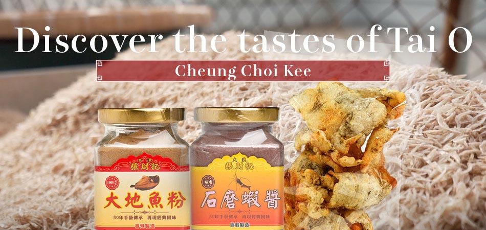 Tastes of old Hong Kong – Cheung Choi Kee