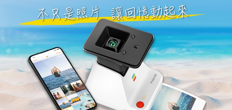 Polaroid Lab 擴增實境功能 賦予照片生命力