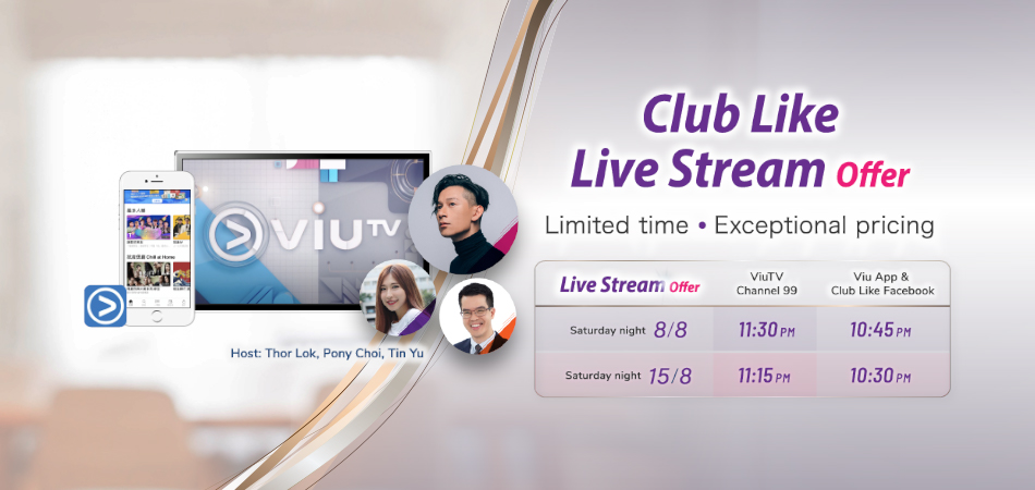 Club Like limited time live stream offer (Episode 1 & 2)