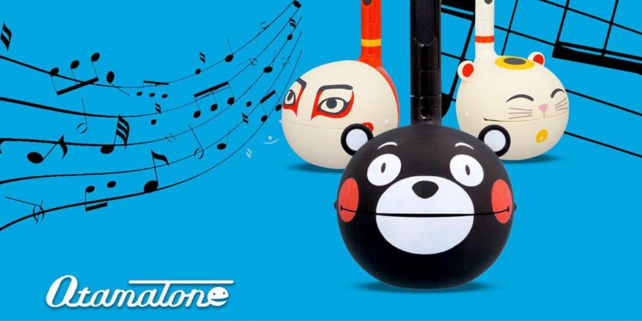 可能係世上最好玩樂器 明和電機音樂蝌蚪