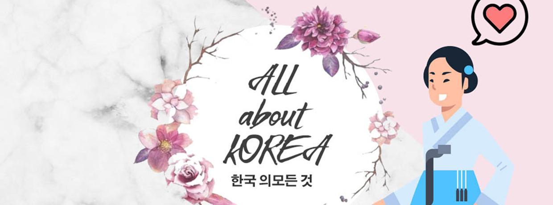 AK21 - All About Korea