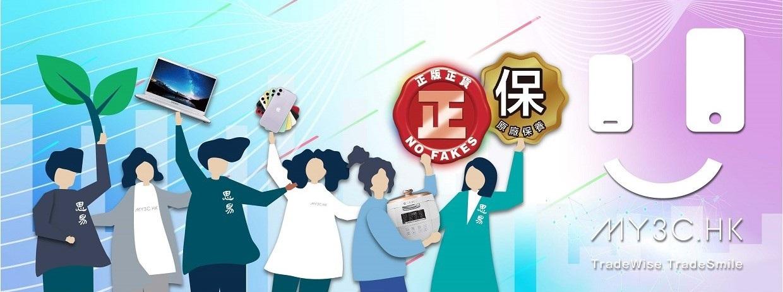 MY3C.HK