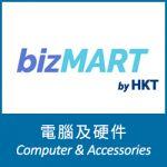 bizMART by HKT (電腦及硬件)