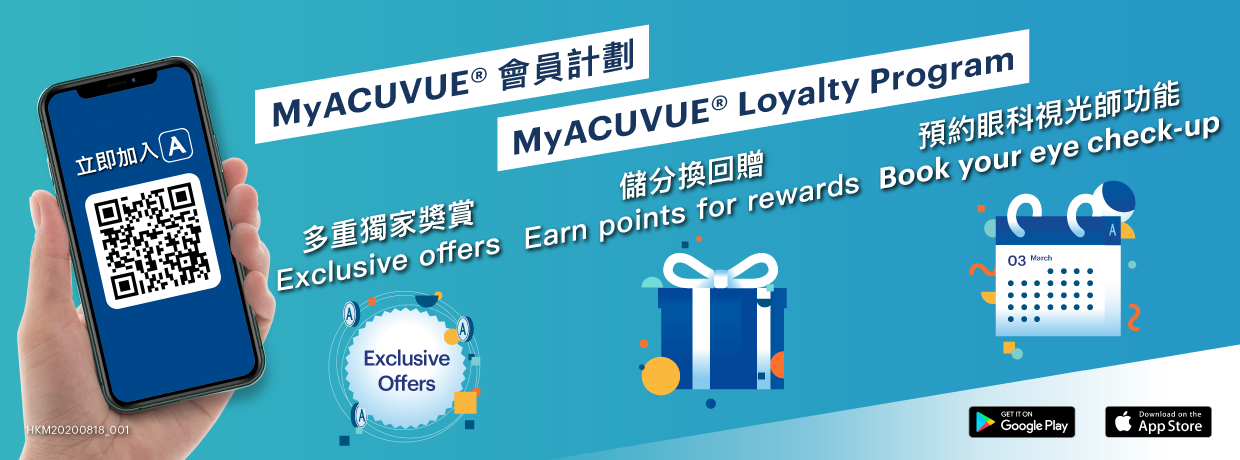https://www.clublike.com.hk/media/vnecoms_import/acuvue/Acuvue_Club-Like-Store_cover-2_v7.png