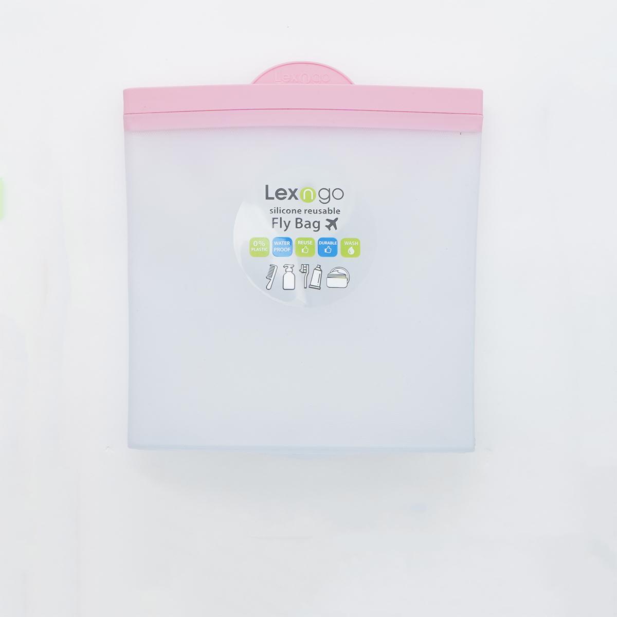 Lexngo矽膠儲物袋(小)