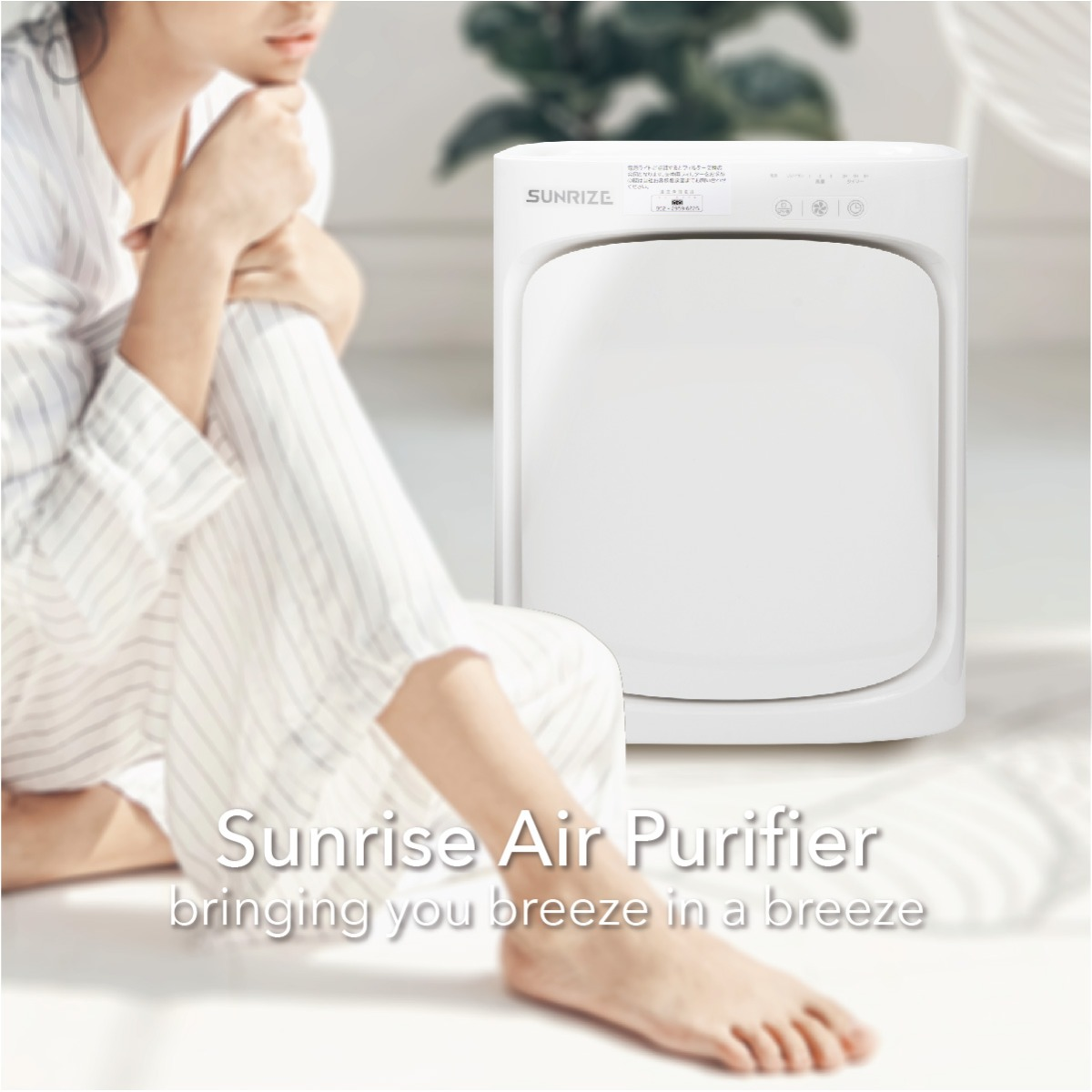 3 Home Appliance Upgrades That Are Worth Getting - Sunrize Air Breeze HEPA Air Purifier
