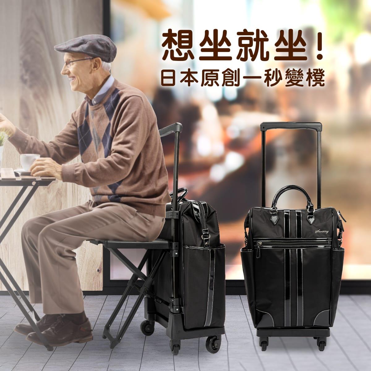 【想坐就坐】陪你去玩去癲嘅日本Swany步行袋!