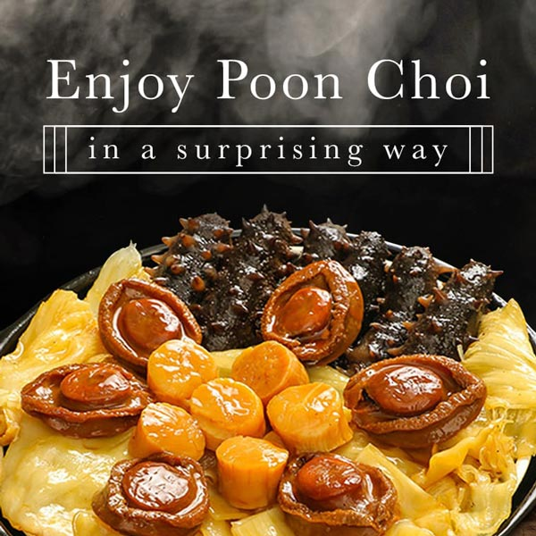 Unexpected ways to eat Poon Choi with a little help from GOOD OLD DAYS