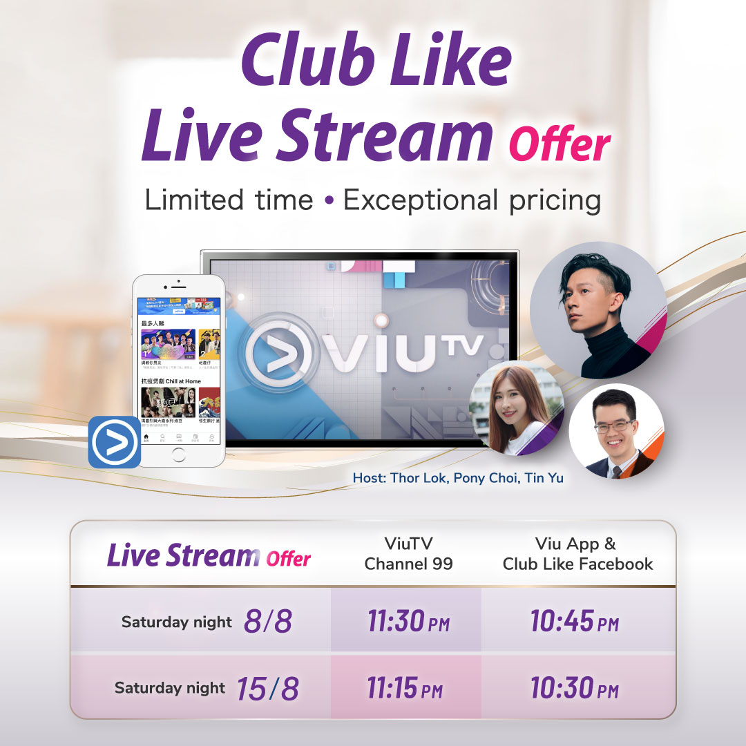Club Like limited time live stream offer