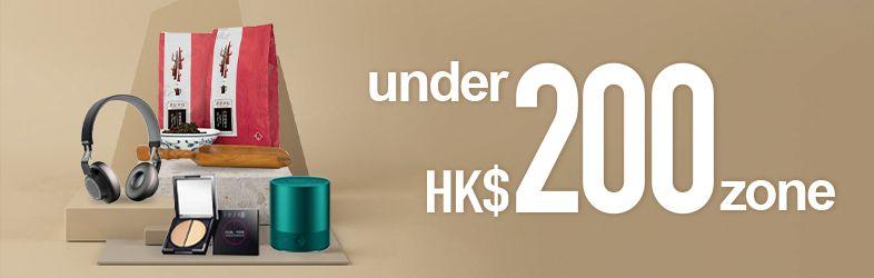 Under $200 Zone