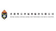 香港聖公會福利協會有限公司